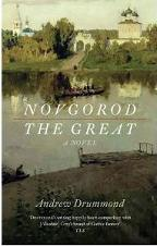 Novgorod the Great - the cover - click to view full-size